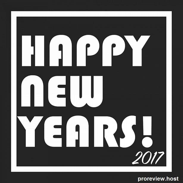 happy new years 2017